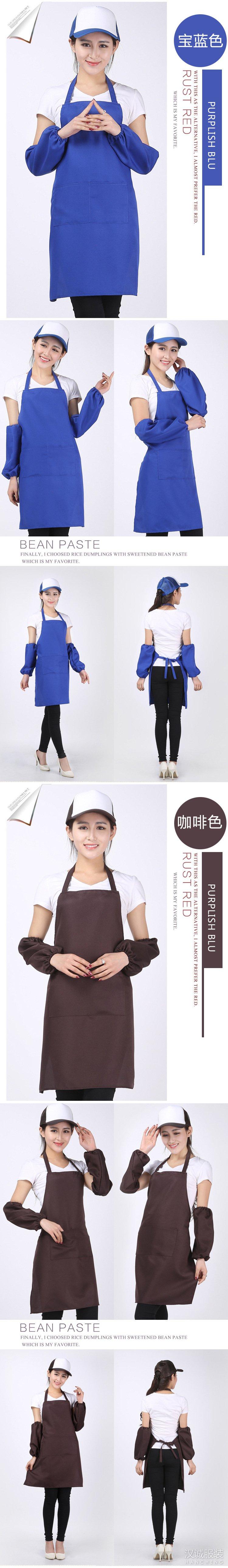 韩版时尚工作围裙订做-颜色图3