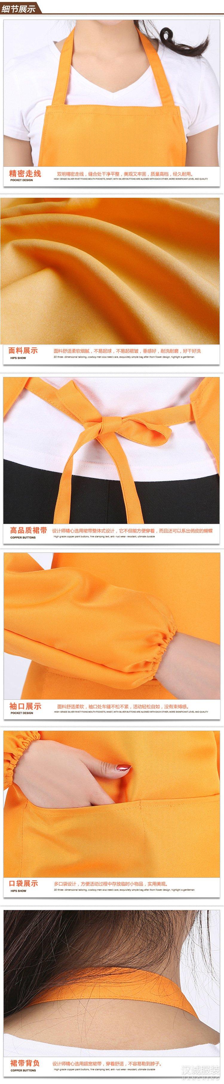 经典制服呢促销围裙系列-细节图