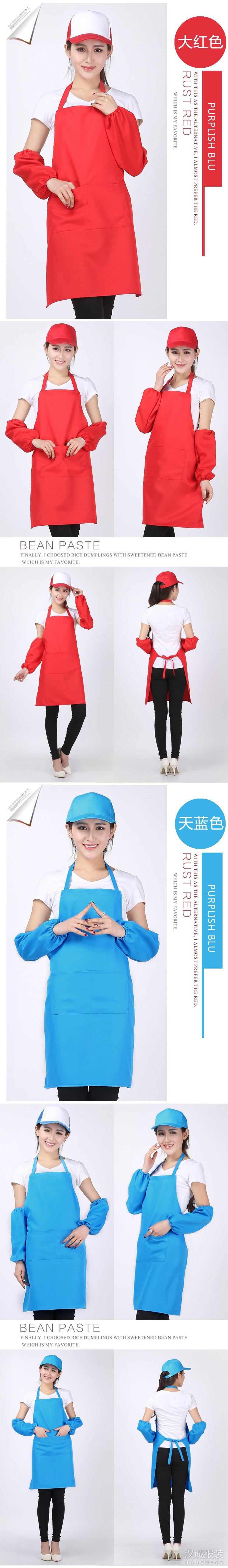 时尚纯棉美甲工作服围裙定做-颜色图3